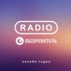 Radio Obozrevatel Pop-Hit