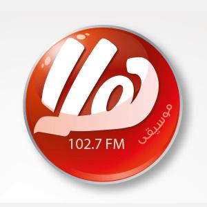 Radio Hala FM 102.7 FM