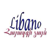 Radio Libano - Հայազգի Ձայն