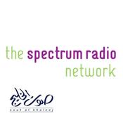 Radio Sout al Khaleej from London