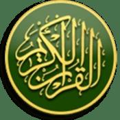 Radio Radio Coran - Quran station