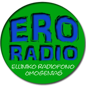 Radio Elliniko Radio Omogenias 3