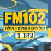 FM102 Eilat