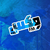 Radio Mix FM - Saudi Arabia