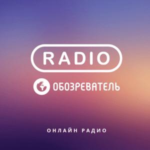 Radio Radio Obozrevatel Gothic