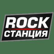 Radio Радио ROCK СТАНЦИЯ / ROCK STATION Radio