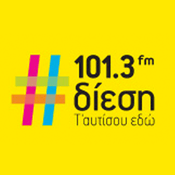 Radio Diesi 101.3 FM