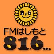 Radio FM Hashimoto 81.6 FMはしもと