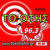 Radio Toxotis FM