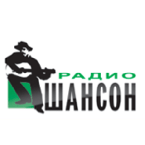 Radio Radio Shanson